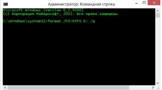 formatirovanie-v-ntfs-5