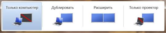 kak-podcluchit-noutbuk-k-televizoru-6