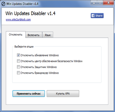 windows-update-disabler-3