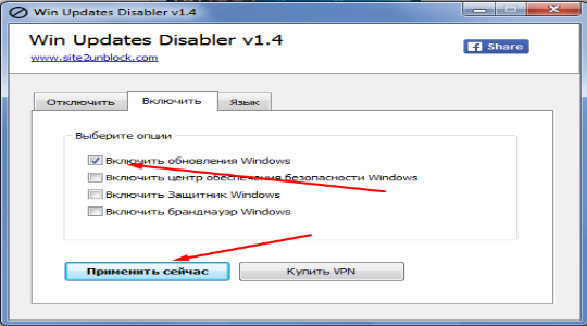 windows-update-disabler-4