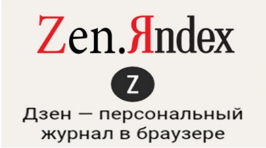yandex-zen