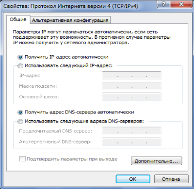 dhcp-7