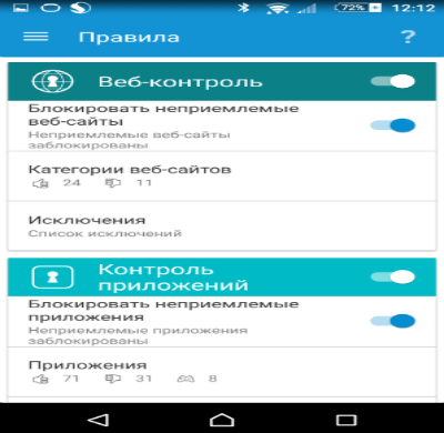 eset-nod32-parental-control-4