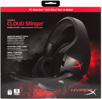 hyperx-cloud-stinger-5