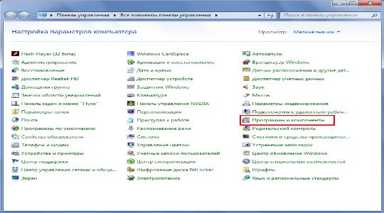 smart-application-controller-4