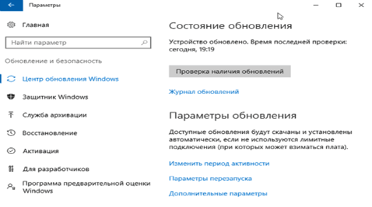 windows-modules-installer-worker-4
