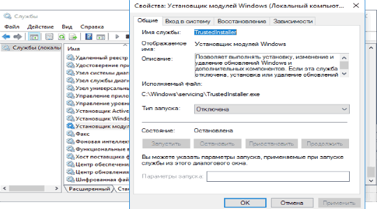 windows-modules-installer-worker-7