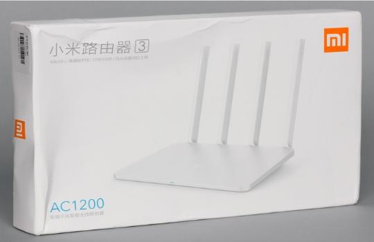 xiaomi-router-2