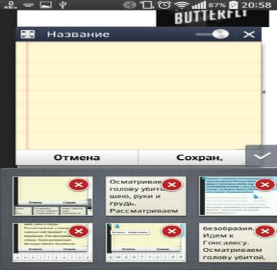 bufer-obmena-3