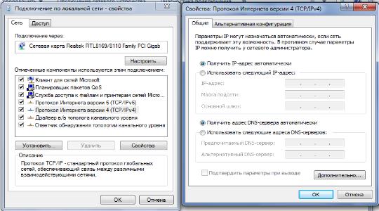 nastroyka-routera-mikrotik-8