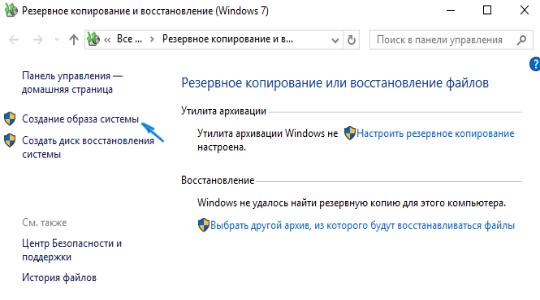 pereustanovka-windows10-3
