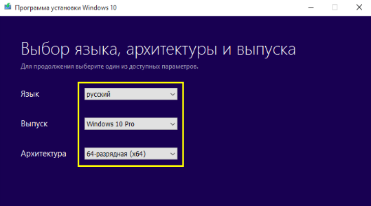 pereustanovka-windows10-6