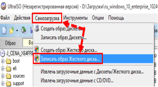 pereustanovka-windows10-7