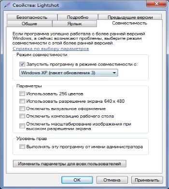 appcrash-windows-7-7