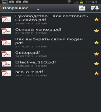 polaris-office-6