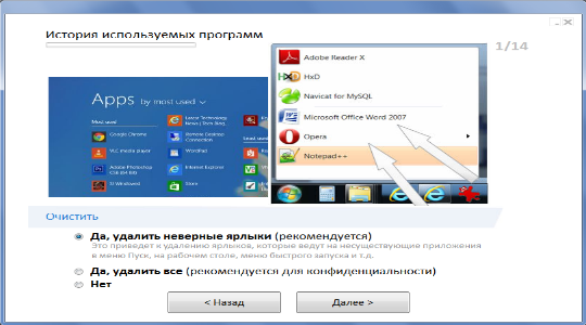 privazer-4