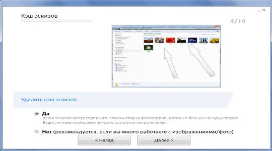 privazer-5