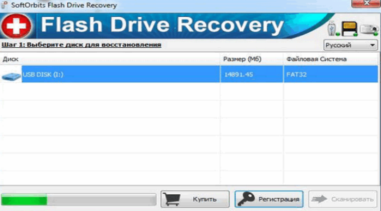 softorbits-flash-drive-recovery-6