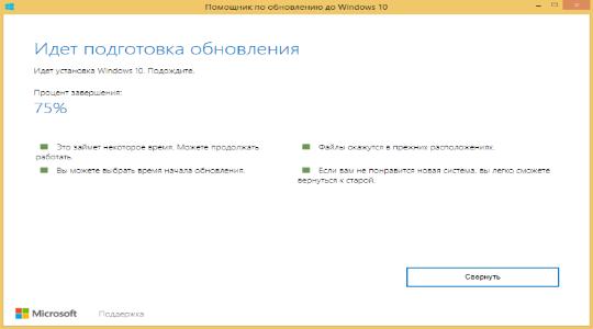 kak-aktivirovat-windows10-4 Как активировать Windows 10?