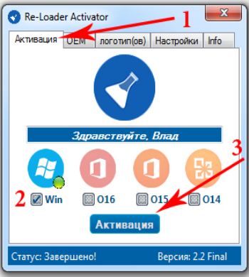 kak-aktivirovat-windows10-8 Как активировать Windows 10?