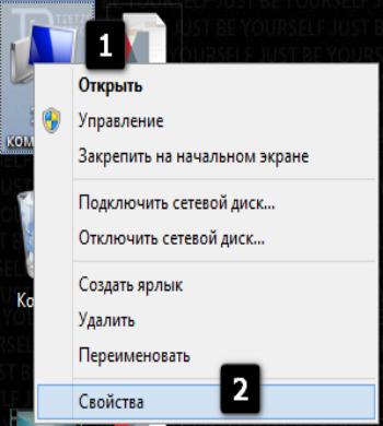 kak-aktivirovat-windows10 Как активировать Windows 10?