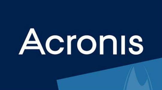 acronis-true-image-wd-edition