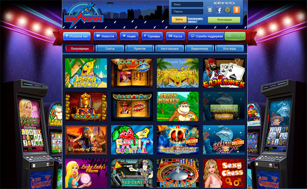 Как блокировать рекламу казино вулкан Играть в вулкан на смартфоне Белински скачать