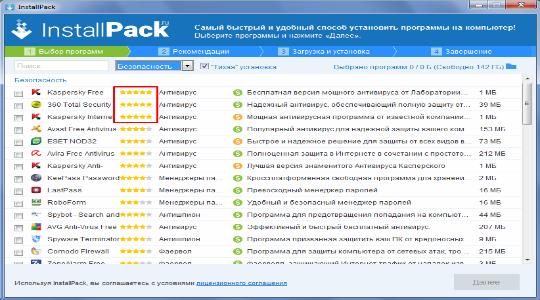 installpack-2