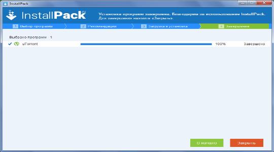 installpack-5