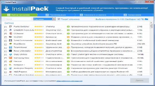 installpack-7