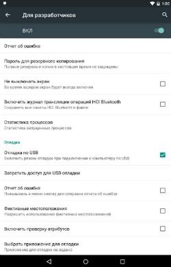 kak-proshit-planshet-android-3