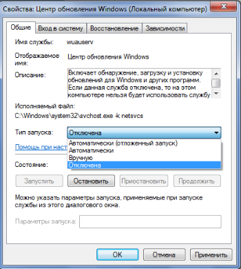 kak-v-windows7-otkluchit-obnovlenie-4