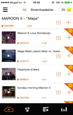 muzyka-na-iphone-6
