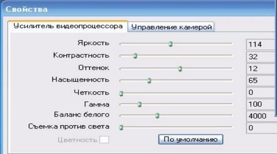 programma-videks-2