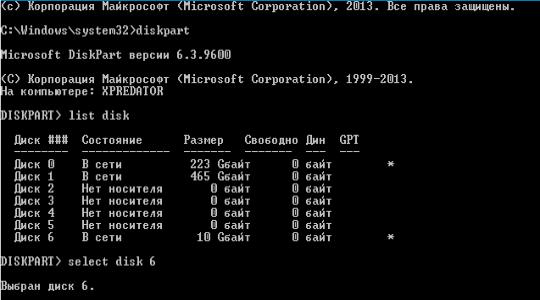 ustanovka-windows-ne-vozmoshna-6