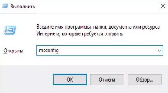 как удалить вторую систему Windows фото 1