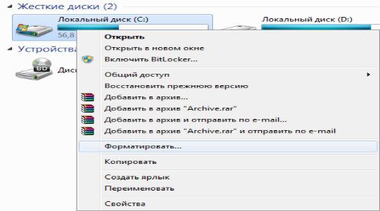 как удалить вторую операционную систему Windows фото 1