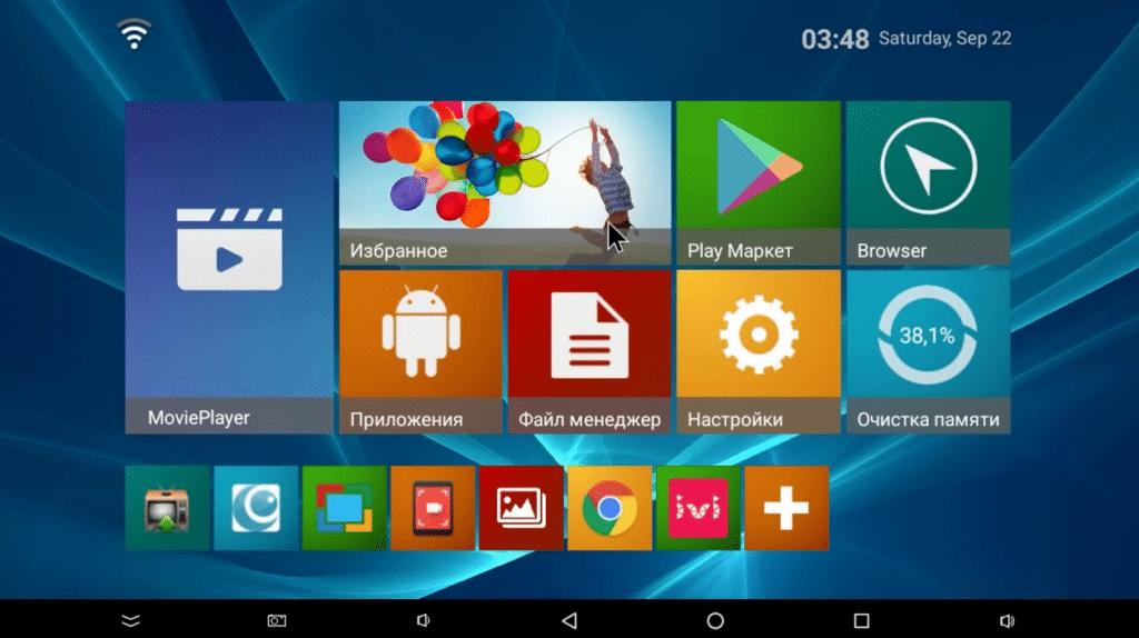 Как скачать Play Market на Смарт ТВ Samsung с Android