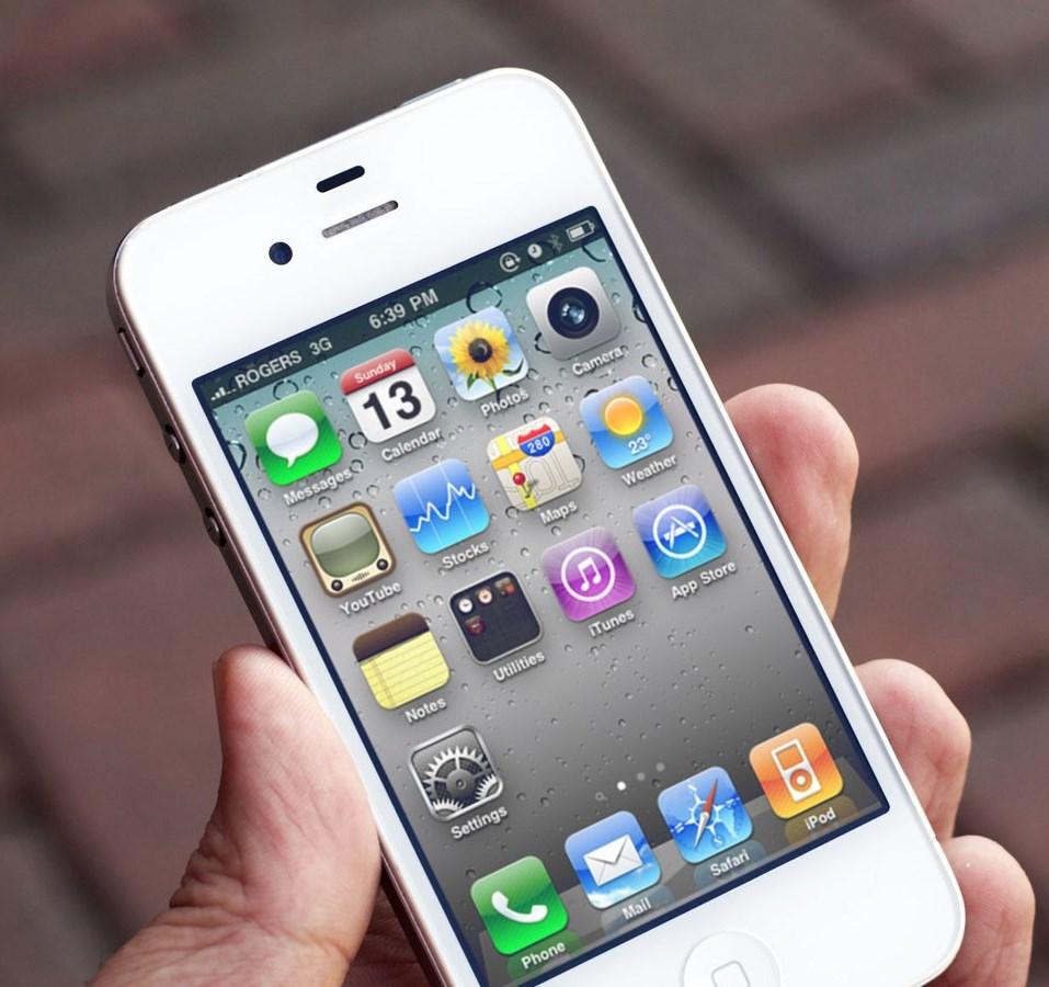 как отменить обновление ios 7 на айфоне 5 пошаговая инструкция