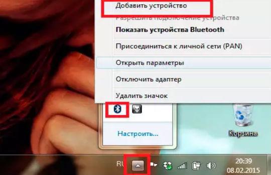 Как подключить Bluetooth наушники к ноутбуку и ПК?