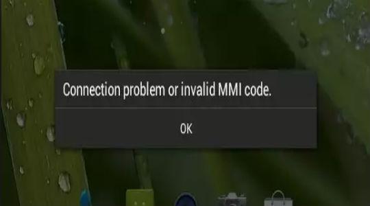 Неверный код MMI