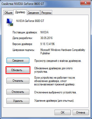 windows ошибка 0xc0000142 фото 2