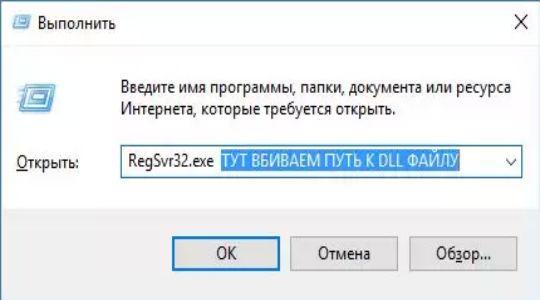 kernelbase.dll ошибка как исправить фото 2