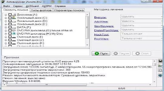 kernelbase.dll ошибка как исправить фото 3