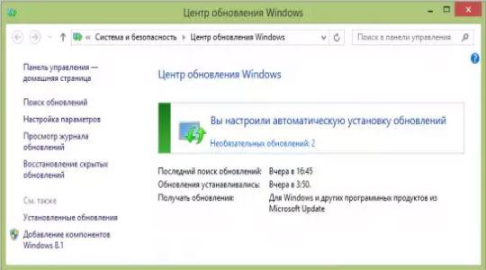 ошибка kernelbase.dll windows фото 2