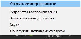 podkluchenie-besprovodnyh-naushnikov-v-windows-10-7.jpg