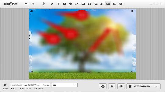 Программа для скриншотов с экрана фото 3