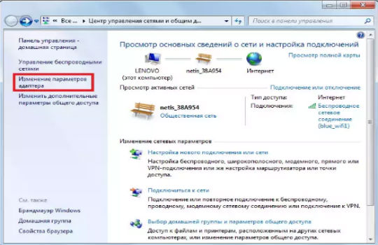 DNS probe finished no Internet как исправить фото 1