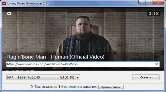 Ummy Video Downloader фото 1