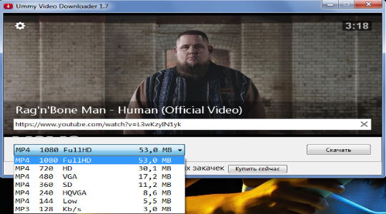 Ummy Video Downloader фото 2